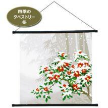Furosiki Fuyu - Tél