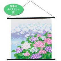Furosiki Natsu - Nyár