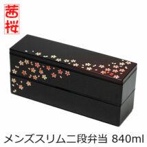 Hakoya Sakura bentó