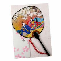 Képeslap - Gésa a cseresznyefa alatt