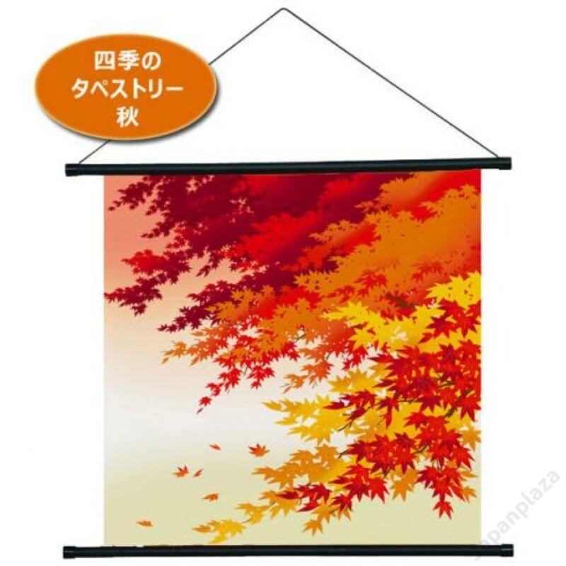Furosiki Aki - Jeseň