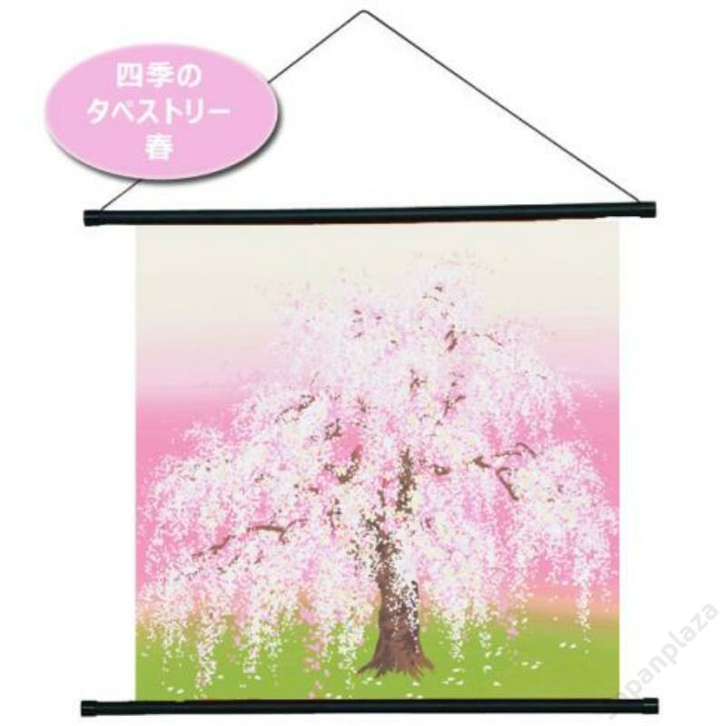 Furosiki Haru - Tavasz