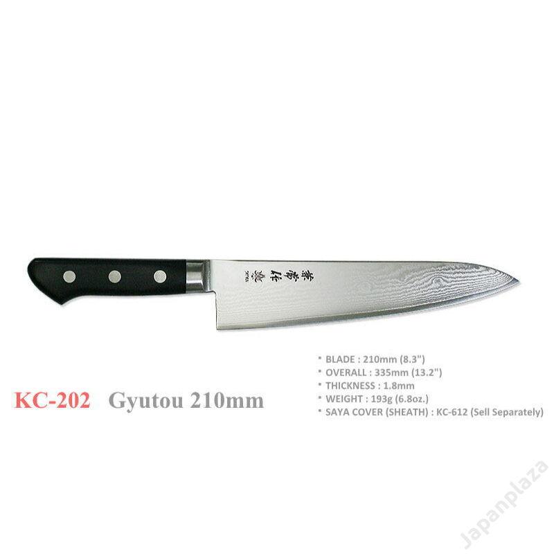 Kanetsune Gyutou 210mm