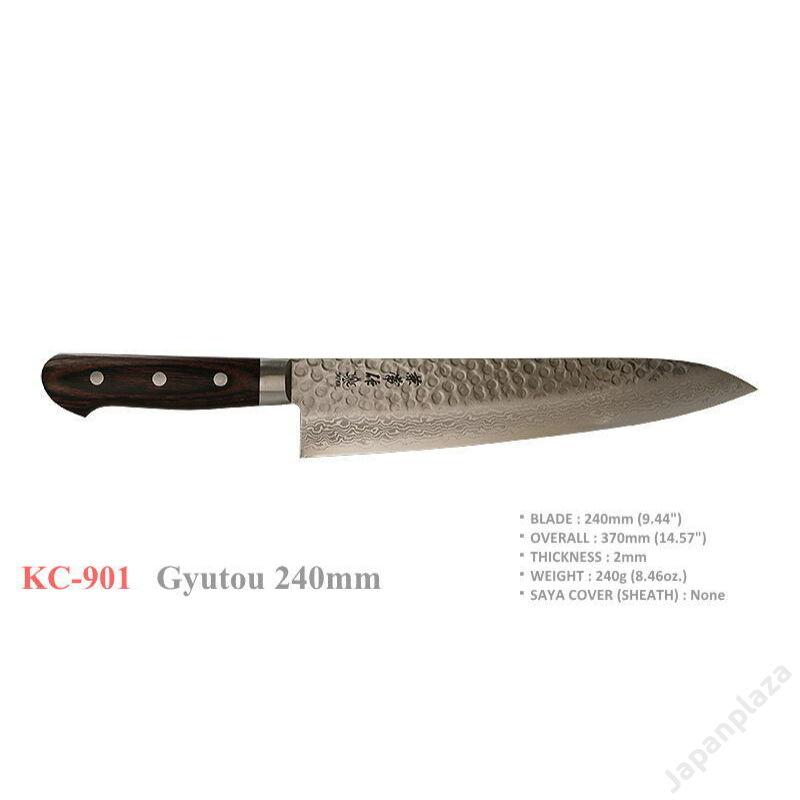 Kanetsune Gyutou 240mm