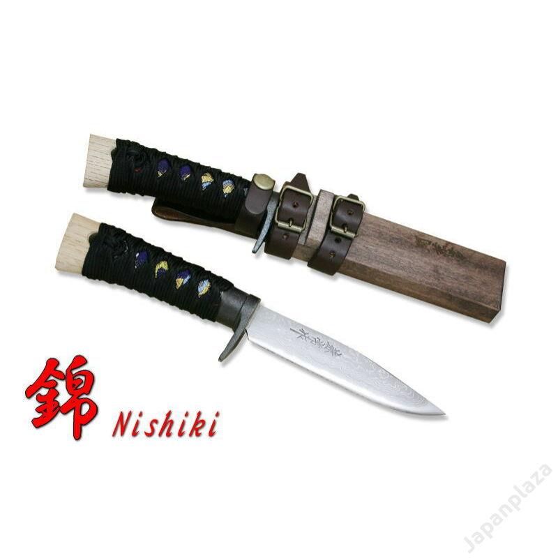 Kanetsune Nishiki