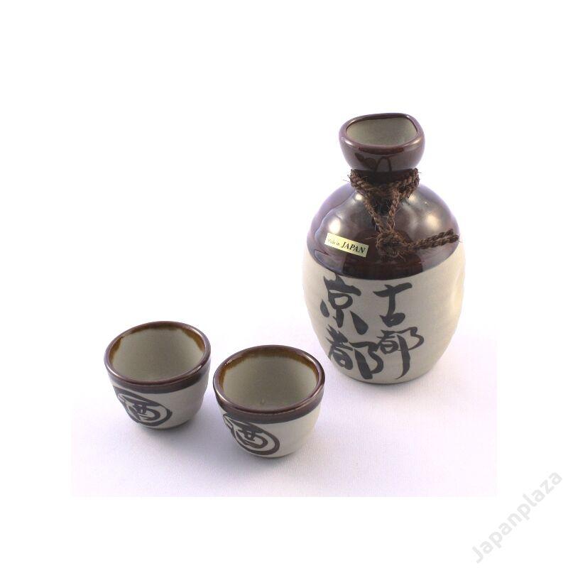 Shiromaru Kyoto saké set