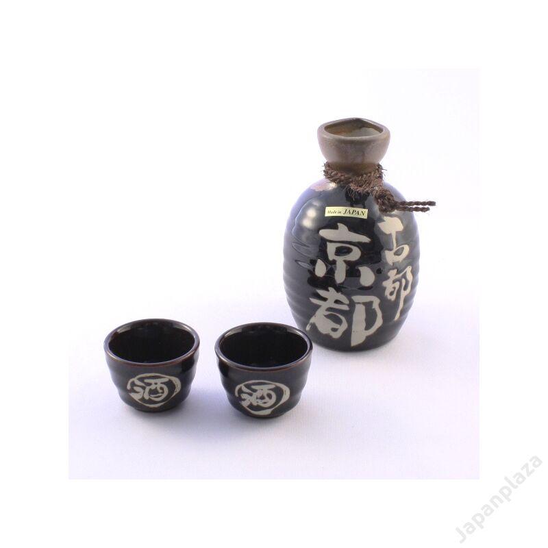 Kuromaru Kyoto saké set