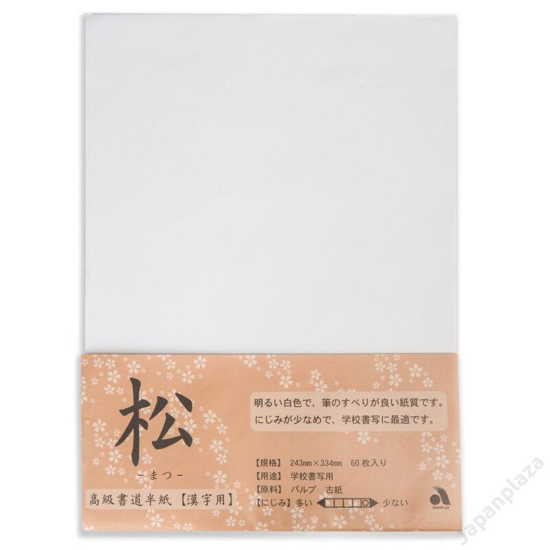 Kalligráfi rizspapír