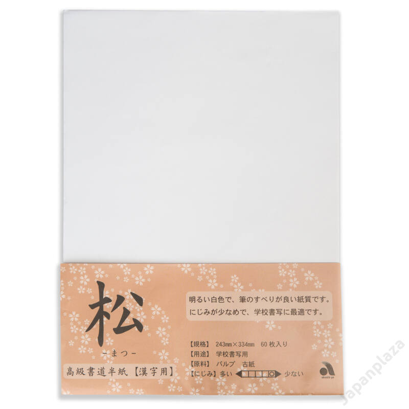 Kaligrafický ryžový papier