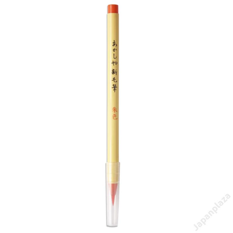 Kaligrafické pero červené